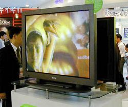 Англичане хотят запретить плазменные телевизоры