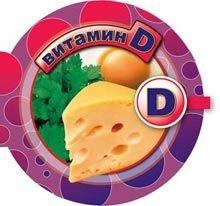 Еще раз о пользе витамина Д