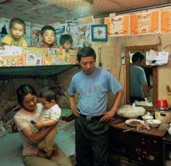 В Китае самоубийство чаще совершают женщины