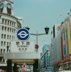 Япония хочет провести Олимпиаду-2016 в Токио