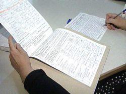 В Федеральную регистрационную службу России подано 38 заявлений о создании партий