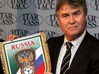 Хиддинк: Россия может позволить проиграть Англии