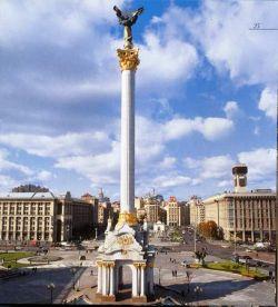 Киев хочет искоренить советские названия