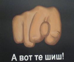 """Алишеру Усманову не позволят стать полноправным хозяином \""""Арсенала\"""""""