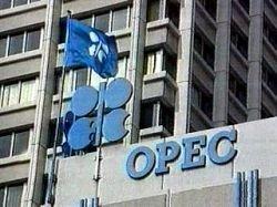 ОПЕК решила с ноября увеличить добычу нефти на 500 тысяч баррелей в сутки