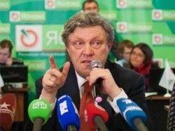 ЕС требует допустить Явлинского до президентских выборов
