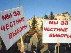Педагоги выступили с открытым письмом в поддержку честных выборов