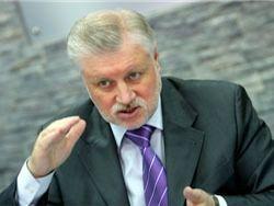Миронов отказался дискутировать с доверенными лицами Путина