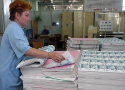Российская экономика балансирует на грани финансового обвала