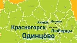 Квадрат за МКАД: Рейтинг городов Подмосковья