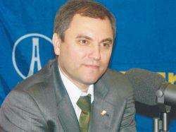 В Саратове раскрыт заговор против «Единой России»