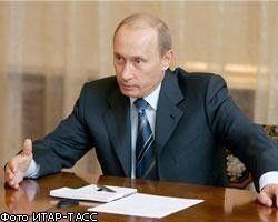 """В Москве начали рекламировать \""""План Путина\"""""""