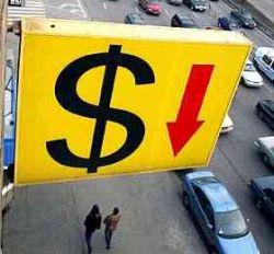 Столько будет стоить доллар к концу года