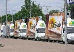 Ввоз в Украину мобильных билбордов, брендмобилей, из России запрещен