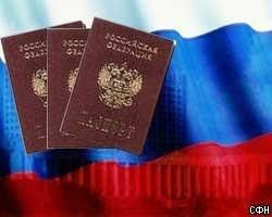 Социальная карта москвича станет удостоверением личности