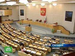 Парламентское большинство поддержит кандидатуру Зубкова