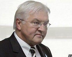 Германию напугала перспектива развала ДОВСЕ