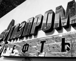 Газпром попал в десятку крупнейших в мире корпораций по капитализации