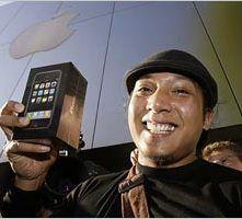 Спрос на коммуникаторы iPhone вырос втрое