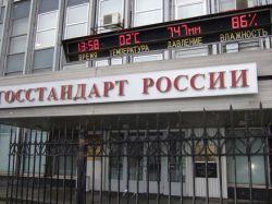 Россия «вслепую» выбрала офисный стандарт Microsoft