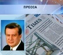 Назначение Зубкова озадачило западную прессу