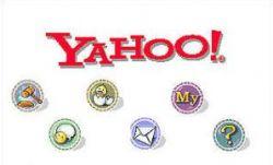 В честь Yahoo! назвали ребенка