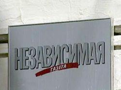 """Замглавред \""""Независимой газеты\"""" задержан за вымогательство"""