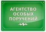 Рунет: новая социальная сеть предлагает аутсорсинг любых услуг