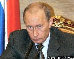 Путин назвал причину отставки правительства