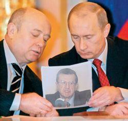 Учитель Владимира Путина