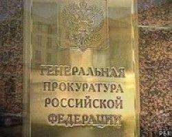 Автошколы попали под прицел Генеральной прокуратуры
