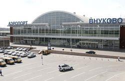 У пассажира аэропорта Внуково украли 537 тыс. рублей