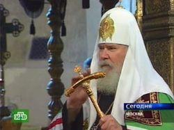 Алексий II поставил условия папе римскому