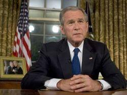 Буш объявил о постепенном выводе войск из Ирака