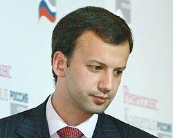 Дворкович предлагает минимизировать роль чиновников в управлении госкомпаниями