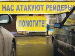Офицер ФСБ, крышевавший рейдеров, получил условно