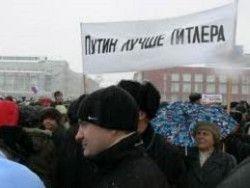 """Автор лозунга """"Путин лучше Гитлера"""" задержан в Сибири"""