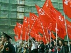 Где обещанный коммунизм?