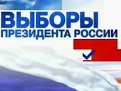 Зрителям интернет-трансляции выборов покажут рекламу