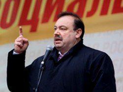 Геннадий Гудков: протестное движение будет нарастать