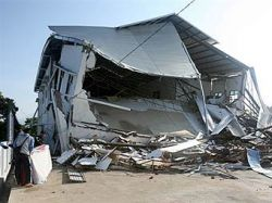 В Индонезии произошло новое землетрясение