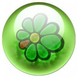 "ICQ как \""орудие труда\"""