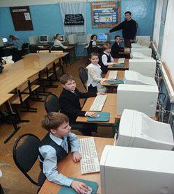 В 2009 году школьные компьютеры оборудуют российскими программами