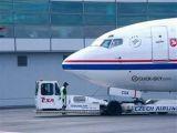 CSA открывает авиакомпанию-дискаунтер