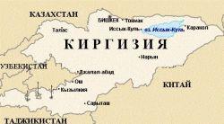 Конституционный суд Киргизии отменил действующую Конституцию