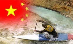 В Китае найдены тела двоих из шести российских туристов