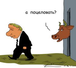 Путин попробовал себя в роли фермера