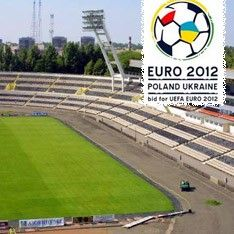 Португалия хочет помочь Украине в подготовке к Евро-2012