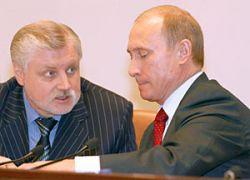Сергей Миронов выдвигает Путина в президенты в 2012 году