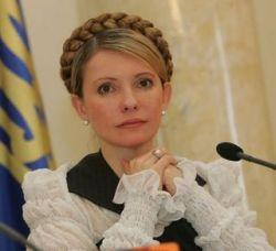 Тимошенко призналась, за что благодарна Березовскому
